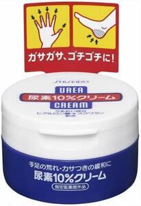 SHISEIDO 10% UREA Hand & Legs Cream Jar type 100g Moisturizing Japan