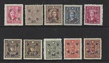 CHINA - 841 - 876 - MNGAI -1948-49 GOLD YUAN SURCHARGE ON DR S-Y-S