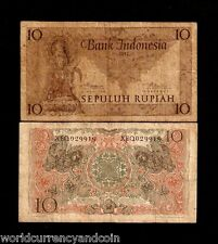 INDONESIA 10 RUPIAH P43 1952 3 LET *REPLACEMENT GOD PRAJNAPARAMITA CURRENCY NOTE