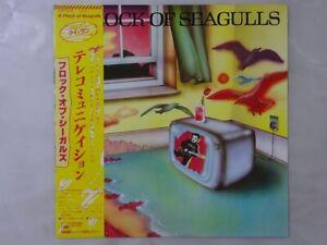 A Flock Of Seagulls  CBS/Sony 25AP 2475 Japan   LP OBI