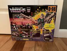 TAKARA TRANSFORMERS REISSUE D-98 SIX SHOT, JAPAN VERSION, NEW IN BOX