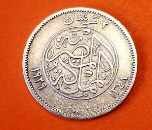 2 piastre 1929 2 Qirsh Fuad I left Egypt (D332)