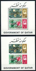 QATAR 1966 SPACE, V-RARE Superb MNH/** New Currency Sheet Set , ITU,Gemini,USA