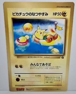 Pokemon Pikachu's Summer Vacation Promo Jumbo Japanese Corocoro 1998