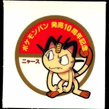 POKEMON STICKER Carte JAPANESE 50X50 TISSU N° MEOWTH MIAOUSS NYASU 10th