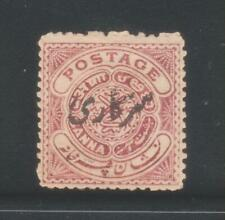 INDIA HYDERABAD STATE 1911-12, 8An. PURPLE SG035 MINT STAMP.