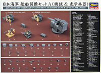 Hasegawa QG18 721180 Japanese Navy Ship Equipment Set A 1/350 scale