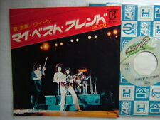 QUEEN YOU'RE MY BEST FRIEND / JAPAN 7INCH (2)