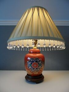 Oriental Style Ginger Jar Table Lamp wooden base / Laura Ashley Shade - Vintage