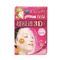 Kracie Hadabisei 3D Face Mask Aging Care Moisturizing 4pc US SELLER