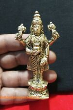 LORD DHANVANTRI VISHNU ~Brass Statue ~Height 10 cm~Hindu God of Prosperity