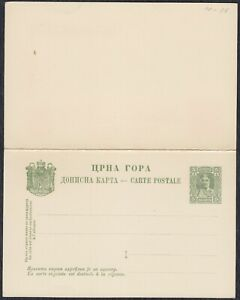 Principality of Montenegro 1907 Prince Nikola I Stationery 5p with paid response