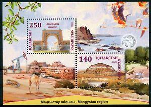 Kazakhstan 2020 MNH Tourism Stamps Mangystau Region Landscapes 2v M/S