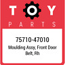 75710-47010 Toyota Moulding Assy Fr, New Genuine OEM Part