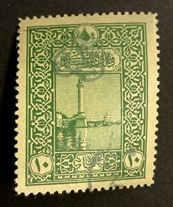 SYRIA (Issue of the Arabian Government) #6 mint with hinge remnant. $275.00 CV.