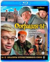 "Operation ""Y"" and Other Shurik's Adventures (1965) (Blu-ray, Remastered)"