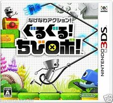 Used 3DS Chibi Robo ! Robot    NINTENDO 3DS JAPANESE  IMPORT