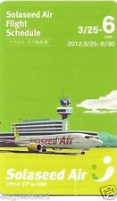 Airline Timetable - Solaseed Air - 25/03/12 - B737 Cover (Japan) - S