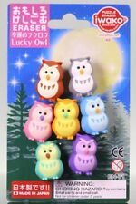 NEW iwako Japanese Lucky Owls Puzzle Eraser Set of 7 Made in Japan