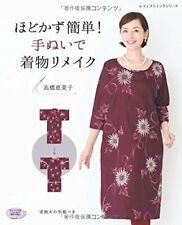 Lady Boutique Serie no.4111 Handgefertigt Craft Buch Handgenäht Kimono Remake