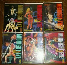 Goku Midnight Eye Private Investigator Comic Book #1-#6 Viz 1991 Buichi Terasawa