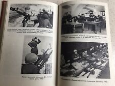 Russian Military Book Soviet small arms