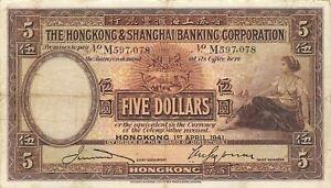 Hong Kong  $5  1.4.1941  P 173d  Series  M  Circulated Banknote LBin