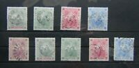 Barbados 1897 - 98 Diamond Jubilee values to 6d Used