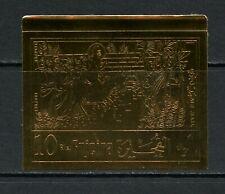 S900  Fujeira 1970 Easter GOLD FOIL IMPERF 1v. MNH
