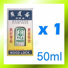 Wong To Yick Wood Lock Medicated Balm Oil Pain Relief Aches Medical Woodlock