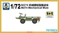 S-model PS720074 1/72 M274 Mechanical Mule 42 (1+1) Hot