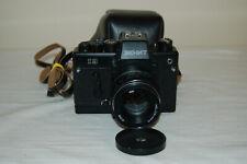 Zenit-19 Vintage 1985 Soviet SLR Camera With Helios-44M Lens. 8609701. UK Sale