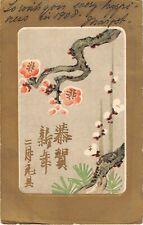 JAPAN OLD Vintage Postcard - Hand Painted - Unknown Theme - Tokyo