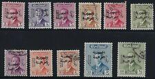 IRAQ 1955 KING FAISAL II OFFICIALS SG 0366 0379 INCLUDES THE RARE 16 FILS