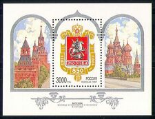 Russia 1997 Moscow 850th/Buildings/Horse 1v m/s  n31221
