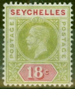 Seychelles 1913  18c Sage-Green & Carmine SG76a Split A Fine & Fresh Lightly ...