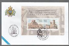 BUSTA FOGLIETTO POSTE di San Marino Emissione Congiunta con CINA 1996 FDC