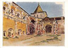 BR11136 E bernshtein El portico junto a un muro de la fortaleza  postcard russia