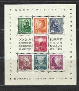 HUNGARY - B94 S/S - MH - 1938 - EUCHARISTIC CONGRESS, BUDAPEST