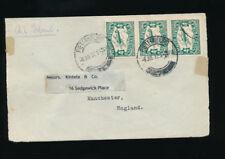Südadrika, Brief 1932 aus Pietersburg nach Manchaster, England   (H9)