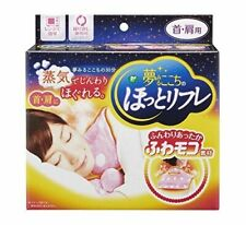 Dreaming Pip's Hot Relief For Neck / Shoulder NEW from Japan