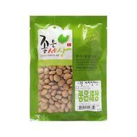 200g Roasted Sacha Inchi Nuts King of Omega Fatty Acid Delicious Nutricious_NU