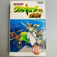 NAMCO The Legend of Valkyrie Sound Express Soundtrack Retro NES Cassette Tape