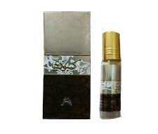 CAMBODI 6ML ARABIAN VETIVER PATCHOULI MUSK EAU DE PERFUME OIL BY OUDH AL ANFAR