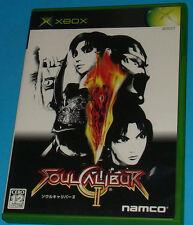 Soul Calibur 2 - Microsoft XBOX - JAP Japan