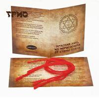 3 шт. Красная нить на запястье из Иерусалима от Стены плача Kabbalah Red String