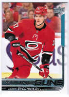 18/19 UD SERIES 2 HOCKEY YOUNG GUNS ROOKIE RC CARDS (#451-500) U-Pick From List