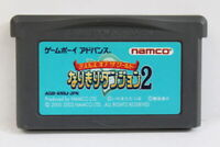 Tales of the World Narikiri Dungeon 2 Gameboy Advance GBA GAME BOY Japan Import