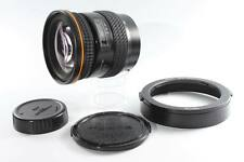 TOKINA AT-X 24-40mm f/2.8 For Minolta Mount.
