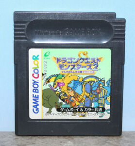 Dragon Quest Warrior Monsters 2 Gameboy Color Japanese Import Cartridge Only